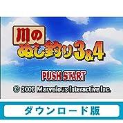 川のぬし釣り3&4 【Wii Uで遊べる ゲームボーイアドバンスソフト】 [オンラインコード]