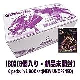 カプコンフィギュアビルダーモンスターハンタースタンダードモデルPlusVol.9BOX商品1BOX=6個入り、全6種+ボーナスパーツ