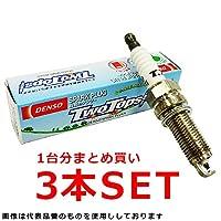マツダ ラピュタ DENSO TWOTOPS プラグ 3本セット W16TT V9110-7003 HP11S F6A T/C デンソー スパークプラグ 燃費アップ