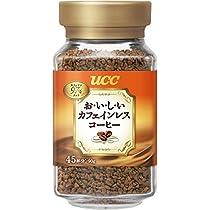 UCC おいしいカフェインレス インスタントコーヒー 90g