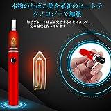 iQos アイコス2.4 互換品 2018版新品 高低温調整できる 電子タバコ スターターキット20本連続使用 電池1300mAh 大煙霧 セラミックヒートシート 加熱式 大容量 バッテリー(赤色_Plus)