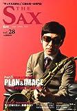 The SAX vol.28 (ザ・サックス) 2008年 05月号 [雑誌] 画像