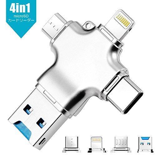 CUDO 4in1 メモリカードリーダー 外付け sdカード 16gb USB3.0 データ転送 端末の容量不足解消 microSDカード専用 USB/Type-C/Android/iphone6/iphone6s/iosスマホ端末とPCパソコンに適用 シルバー