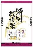 信州産 特別栽培米 白米 ミルキークイーン 5kg 平成28年産