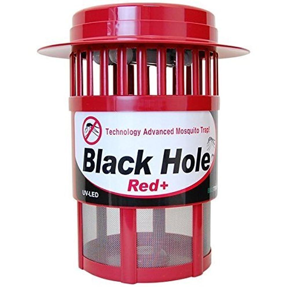 活性化するゴミ箱を空にする不規則な【酸化チタン光触媒技術蚊取り器】ブラックホールRed+