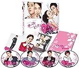 【早期購入特典あり】オー・マイ・ビーナス DVD-BOX1(ポスターカレンダー付き)