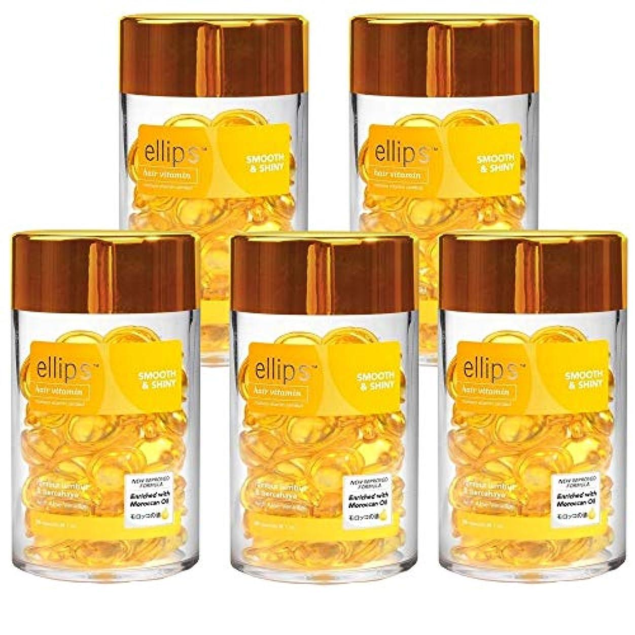 コンソール近代化最初はエリップス ellips ヘアビタミン ヘアトリートメント 50粒 ボトル イエロー お得な5本セット [並行輸入品]