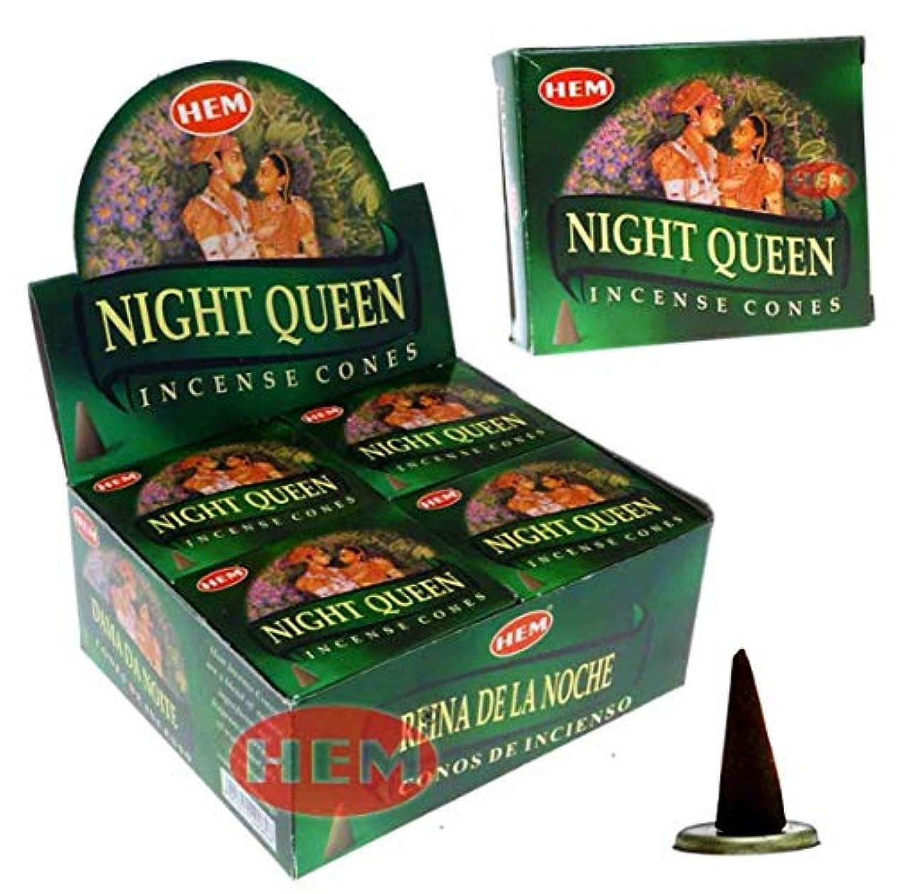 ベッド行為粘り強いHEM(ヘム)お香 ナイトクイーン コーンタイプ 1ケース(10粒入り1箱×12箱)