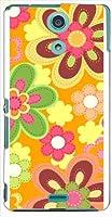 ohama SO-04E Xperia A エクスペリア ハードケース ca605-6 フラワー 花柄 レトロ スマホ ケース スマートフォン カバー カスタム ジャケット docomo