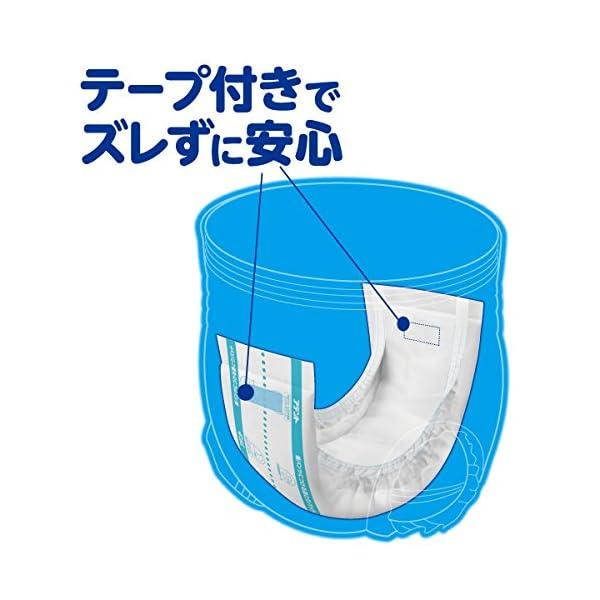 アテント 紙パンツにつける尿とりパッド 2回吸...の紹介画像3