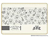 """THE IDOLM@STER SideM Design produced by Sanrio 名刺入れ """"THE 虎牙道"""""""