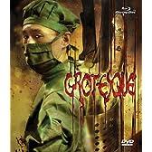 グロテスク(北米版)[Blu-ray][Import]