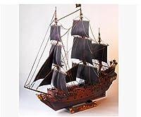 ペーパークラフト 模型 パイレーツオブカリビアン 船