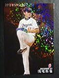 カルビー プロ野球チップス 2012 第3弾 スターカード S62 浅尾拓也(中日)