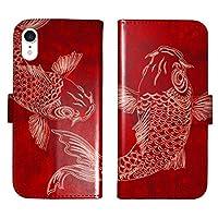 iPhoneXR に対応 手帳型 iPhone XR ケース カバー 鯉 滝登り グランジ レッド 赤 鯉の滝登り 広島 カープ