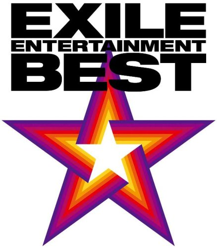 [画像:EXILE ENTERTAINMENT BEST(初回限定仕様)]