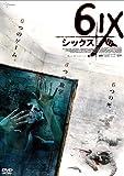 6ix[シックス] [DVD]