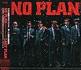 LAST PLAN(初回生産限定盤)(DVD付)