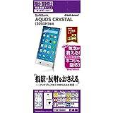 ラスタバナナ SoftBank AQUOS CRYSTAL 305SH 反射防止フィルム T567305SH
