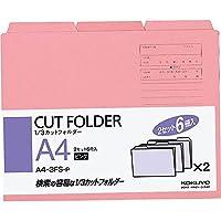 コクヨ 個別フォルダー A4 1/3カット 6冊パック ピンク A4-3FS-P