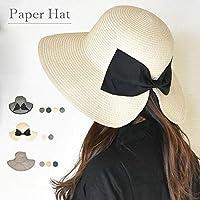 帽子 レディース 夏 UV 折りたたみ グログラン リボンハット 麦わら帽子 つば広 日よけ 紫外線対策