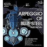 TVアニメーション「蒼き鋼のアルペジオ -アルス・ノヴァ-」Blu-ray BOX