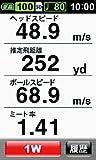 ユピテル(YUPITERU) ATLAS アトラス ゴルフスイングトレーナー GST-4