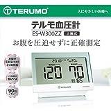 テルモ 血圧計 ES-W300ZZ