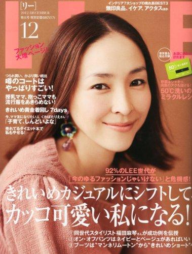 LEE (リー) 2012年 12月号 [雑誌]