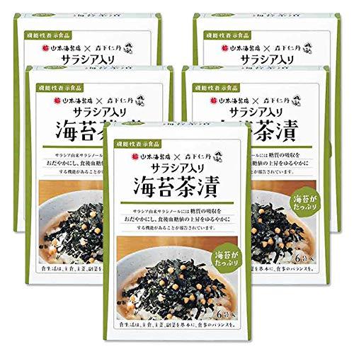 森下仁丹 海苔茶漬 サラシア入り (6.2g×6袋)5箱セット [機能性表示食品]