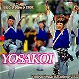 よさこい祭りサウンドトラック2002