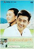 イ・ビョンホン アスファルト 我が故郷 DVD-BOX[DVD]