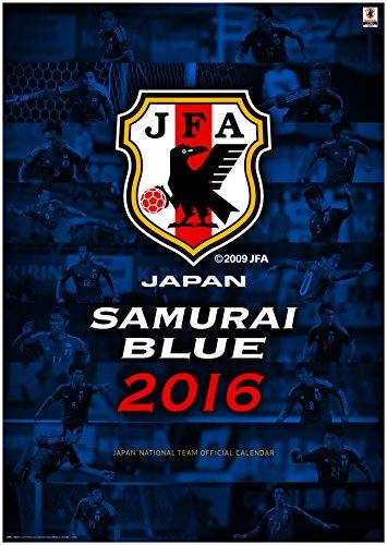 サッカー日本代表 2016カレンダー 壁掛け A2 -