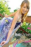 彼女のパレオがはだけたら・・・ 希崎ジェシカ ギリ見せ☆