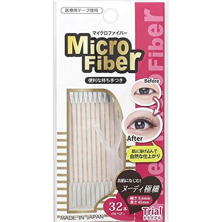 バックアップ芽洗うBN マイクロファイバーN トライアル ヌーディー MFN-TN (32本)