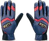 ゼット(ZETT) 野球 走塁用グラブ プロステイタス 両手用 ネイビー×レッド(2964) Mサイズ(24~25cm) BG2091
