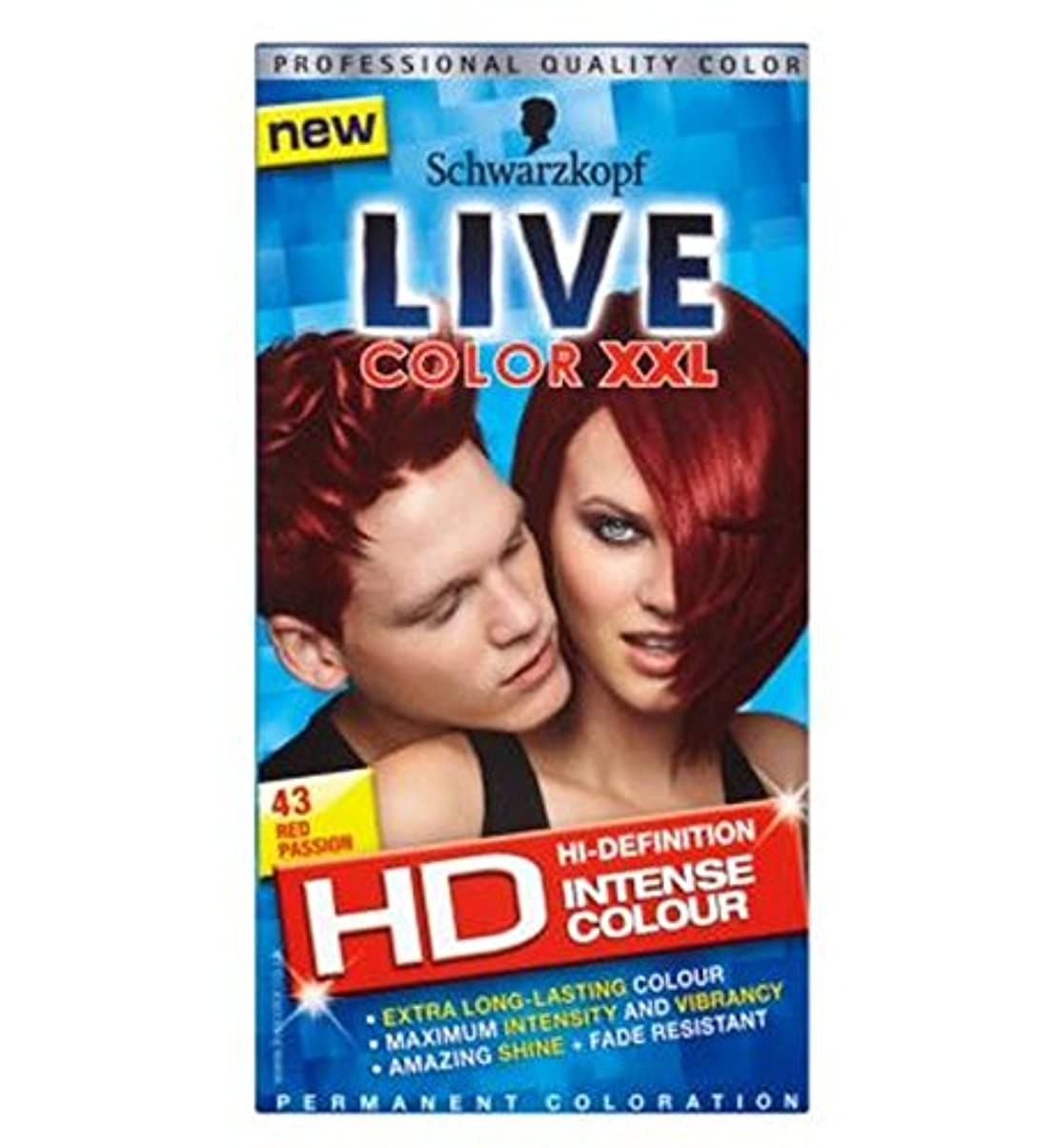 偏見新しい意味憤るSchwarzkopf LIVE Color XXL HD 43 Red Passion Permanent Red Hair Dye - シュワルツコフライブカラーXxl Hdの43赤い情熱パーマネントレッドヘアダイ...