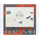 【Amazon.co.jp限定】台湾のB級グルメを認識する!台湾発のカードゲーム 日本語版