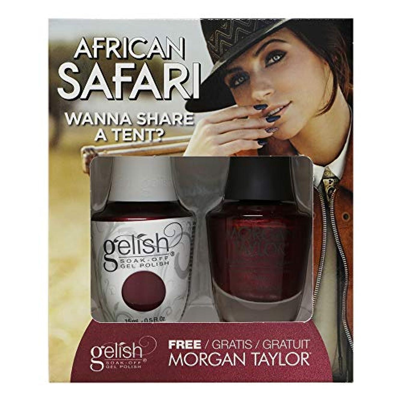 マスタード亡命花瓶Gelish - Two of a Kind - African Safari Collection - Wanna Share a Tent?