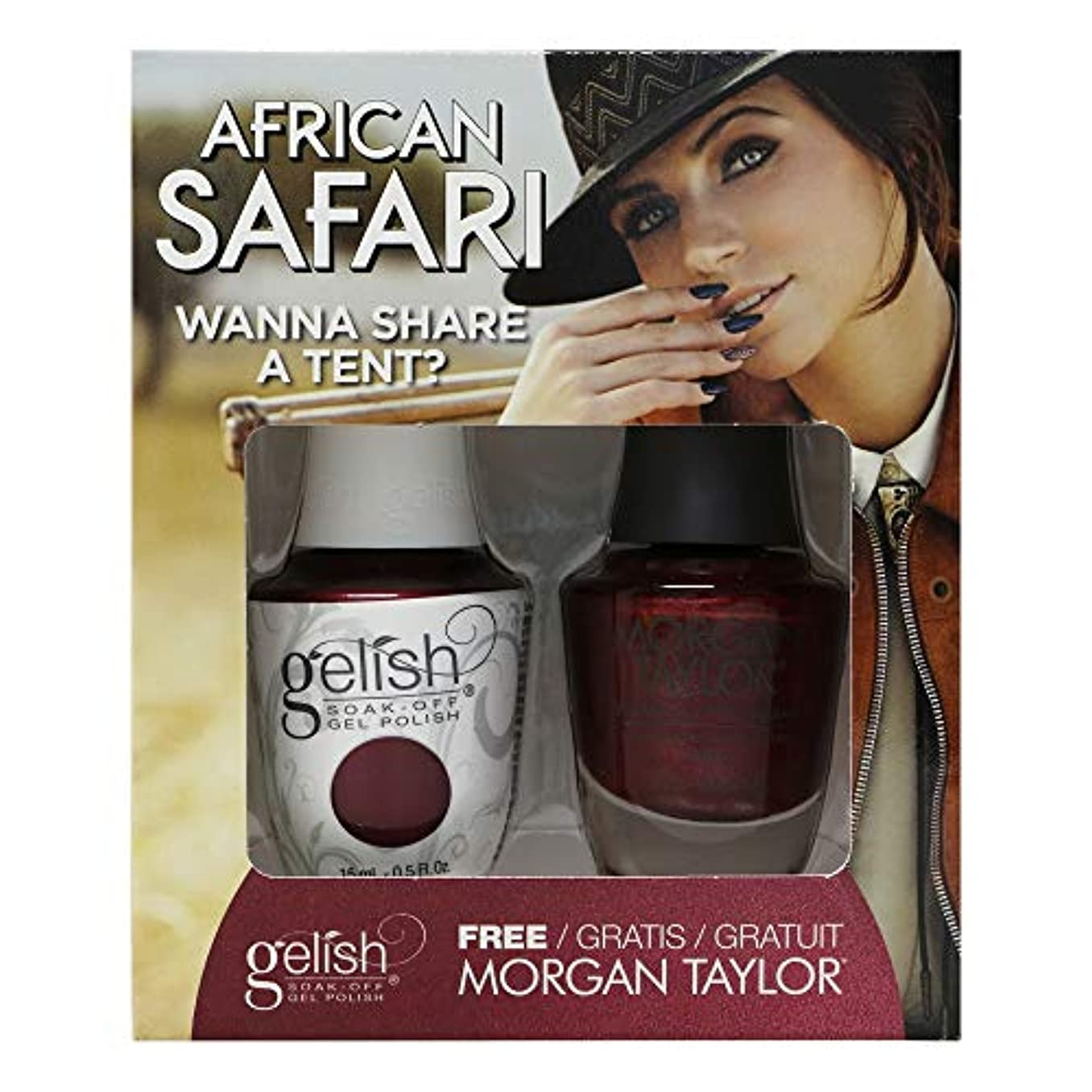 熟練した木製バウンドGelish - Two of a Kind - African Safari Collection - Wanna Share a Tent?