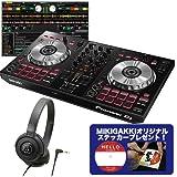 PIONEER DDJ-SB3 DJコントローラー + ヘッドホン DJセット SERATO DJ LITE対応