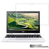 Acer Chromebook R 11 CB5-132T-A14N 2016年11月モデル 11.6インチ用 液晶保護フィルム 防指紋(クリア)タイプ