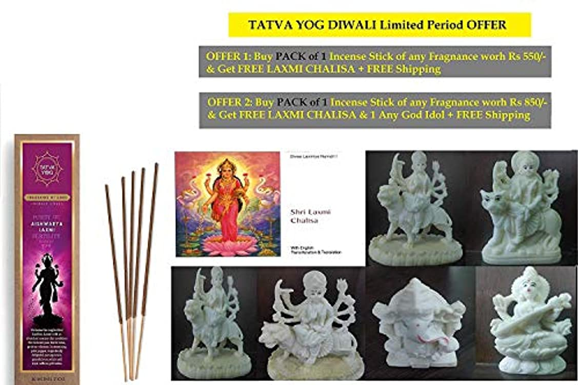 食用使用法フォーカスYog Aishwarya Lakshmi Long-Lasting Incense Natural Agarbatti for Pooja -30 Sticks in Each Pack
