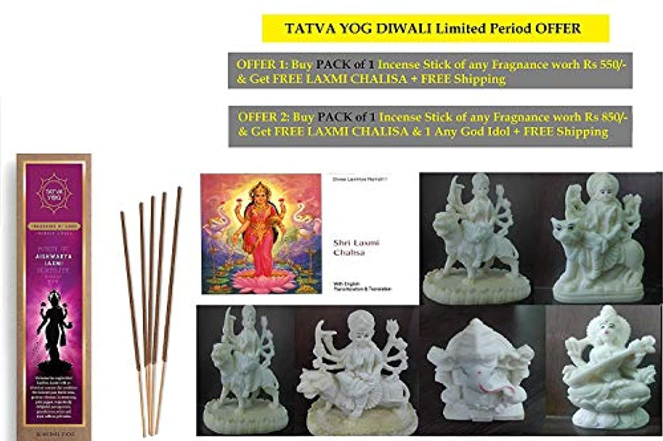 二十リース優越Yog Aishwarya Lakshmi Long-Lasting Incense Natural Agarbatti for Pooja -30 Sticks in Each Pack