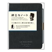 アピカ プレミアムCD ノート ハードカバー 横罫 A6 ブラック CDS200Y
