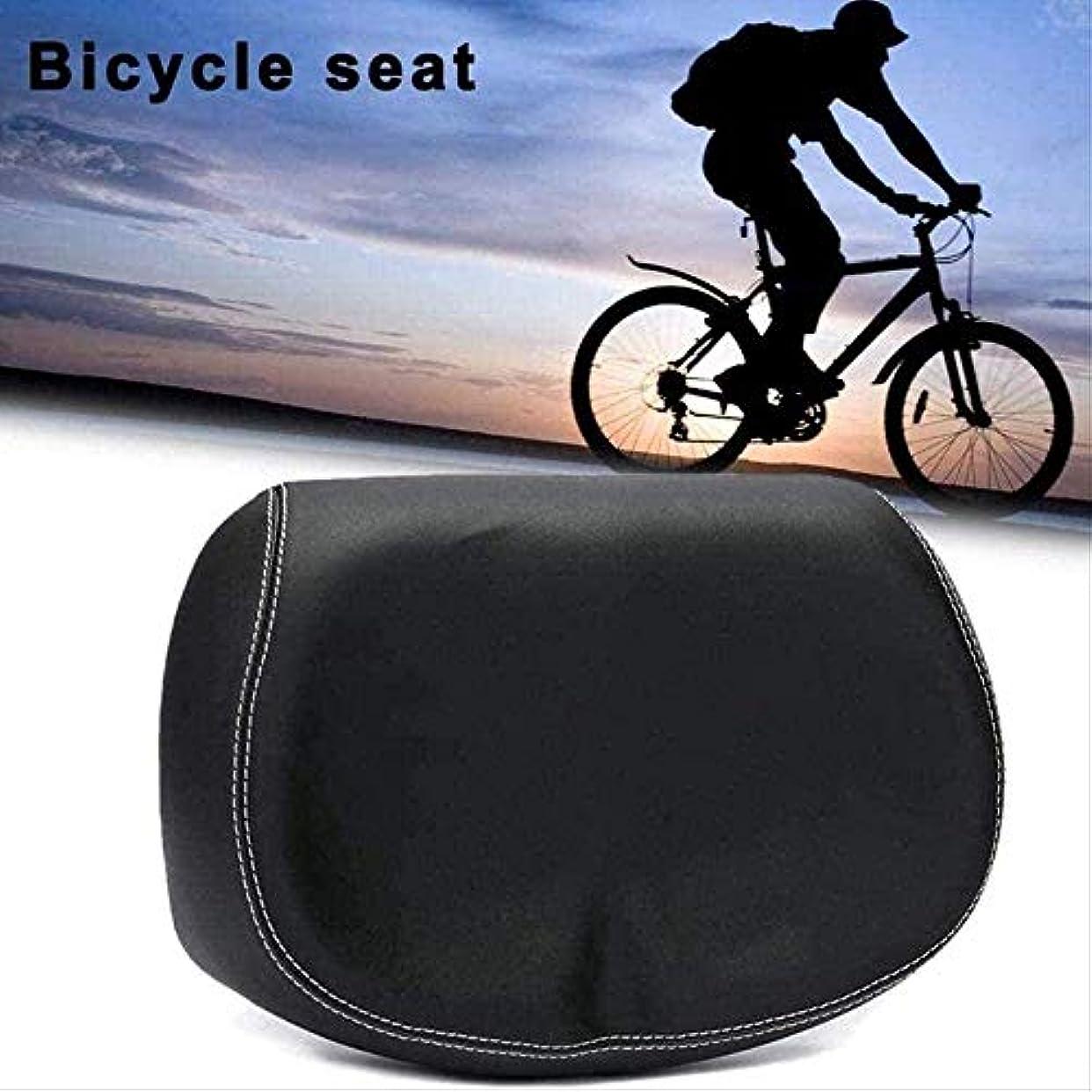 ライター内部ラッカスマウンテンバイクサドル自転車サドル自転車サドル自転車シートロードバイクの座席快適な自転車ませ鼻ビッグバットハメ衝撃性シートを被せていません