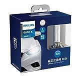 PHILIPS(フィリップス) ヘッドライト HID バルブ D2S 6000K 2500lm 85V 35W アルティノンWX Ultinon WX 純正交換用 車検対応 3年保証 85122WXX2JP