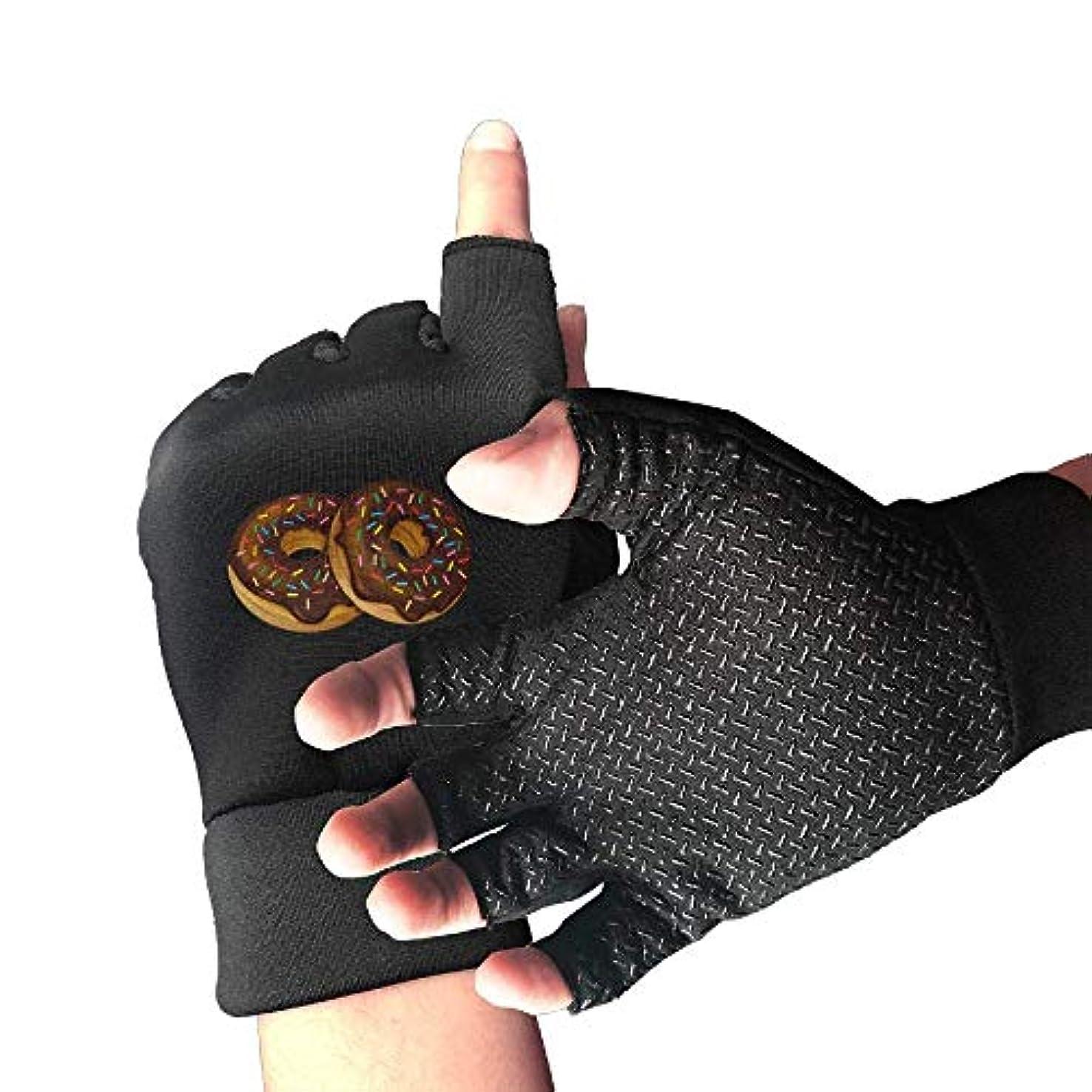 教師の日ジャズ推進Cycling Gloves Sweet Doughnut with Chocolates Men's/Women's Mountain Bike Gloves Half Finger Anti-Slip Motorcycle...