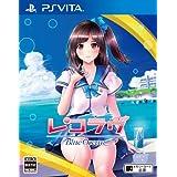 レコラヴ Blue Ocean - PS Vita