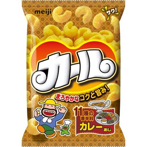 【期間限定】【ケース販売】明治 カール カレーあじ 66g×10袋